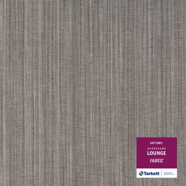 Виниловая плитка TARKETT LOUNGE FABRIC 457,2х457,2х2,1мм