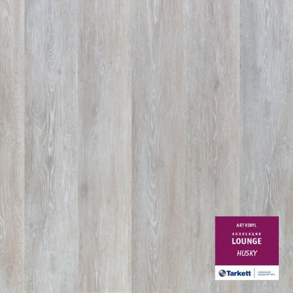 Виниловая плитка TARKETT LOUNGE HUSKY 914,4х152,4х2,1мм