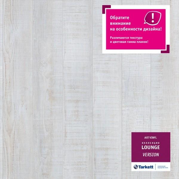 Виниловая плитка TARKETT LOUNGE NORDIC 914,4х152,4х2,1мм