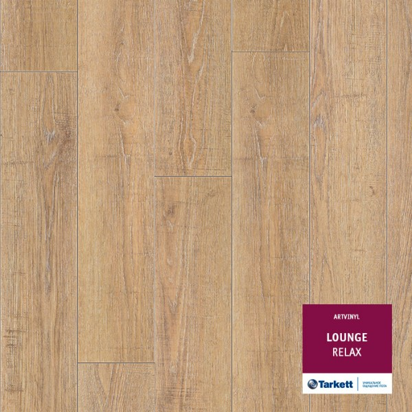 Виниловая плитка TARKETT LOUNGE RELAX 914,4х152,4х2,1мм