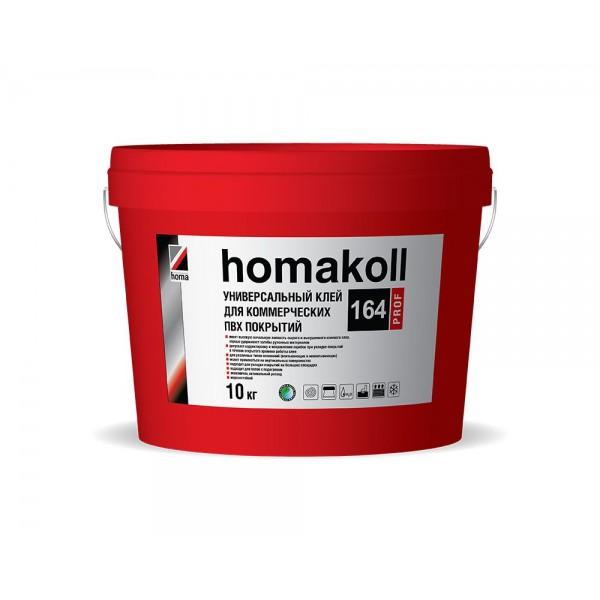 Клей универсальный для ПВХ-плитки Homakoll 164 10 кг